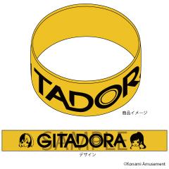 GITADORA シリコンバンド