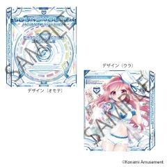 SOUND VOLTEX カードコレクションアルバム2