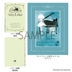 ノスタルジア オルゴール&ピアノ楽譜セット