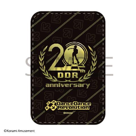 BEMANIシリーズ パスケース (DanceDanceRevolution)