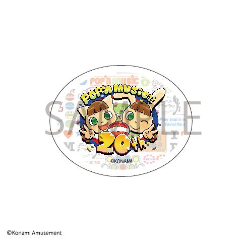 pop'n music 20th Anniversary ワッペン